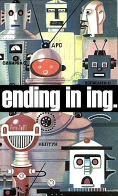 endinginging2