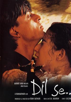 00 - Dil Se (1988) Front