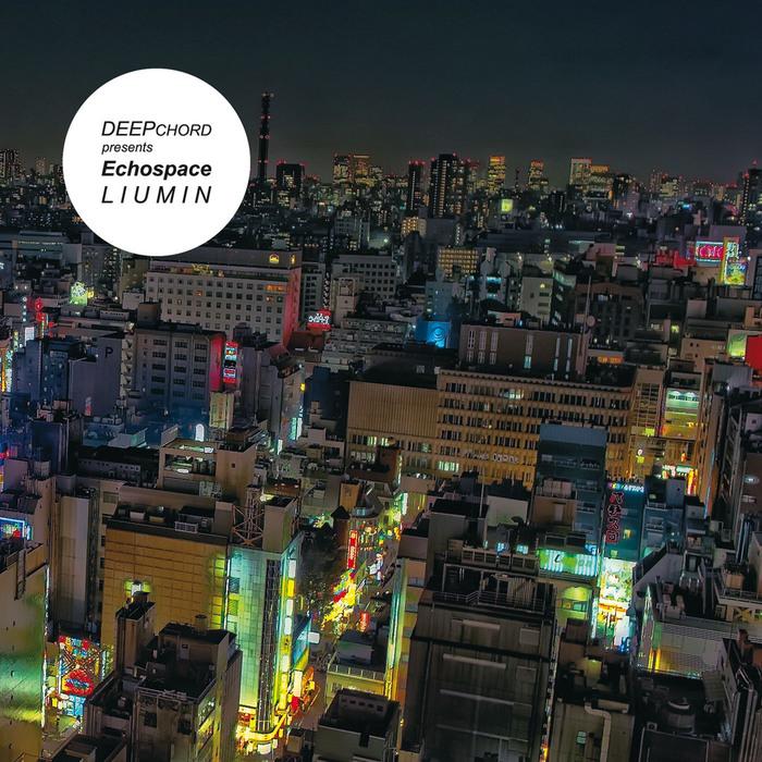 Playlist - Mixtape Assistance Liumin